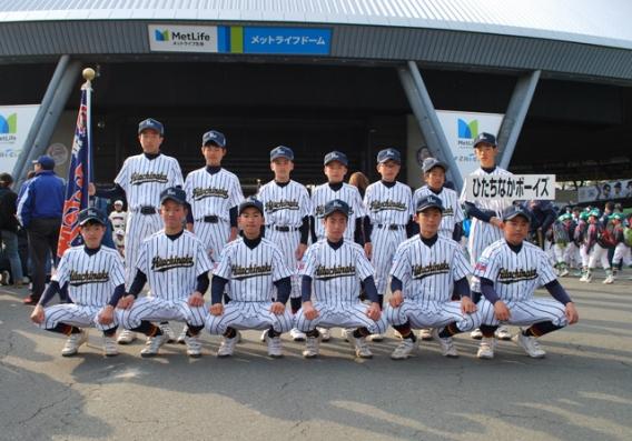 第22回 関東ボーイズリーグ開幕式