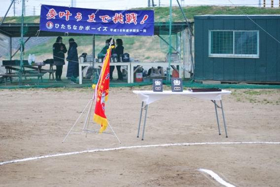 第4回海野透会長杯開催されました